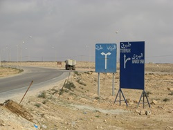 Tobruk - Bardia road junction, 2007